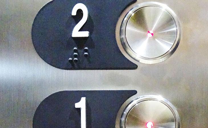 photo de détail de l'ascenseur